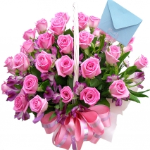 24 pink roses in a basket to philippines