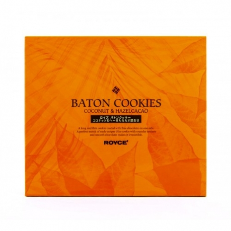 5-royce chocolates